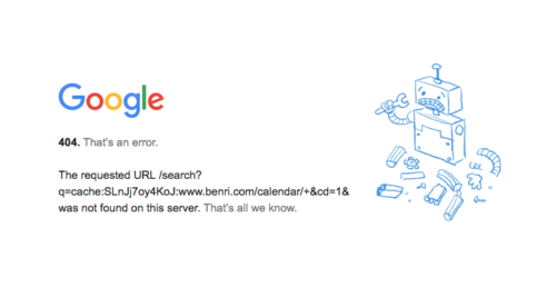 Google キャッシュページを表示した際404エラーになりました